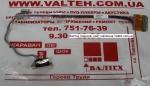 Шлейф матрицы LG LW60 6851B34024B