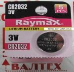 Батарейка Raymax cr2032 3v