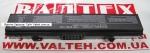 Новый аккумулятор Dell Inspiron 1525, 1440, 1526, 1545, 1546, 17