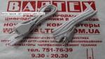 Белый кабель питания для ноутбука 2 pin 220V 1 метр
