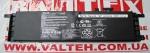 Новый аккумулятор Asus X453MA, X553MA B21N1329 7.6V 4000mAh