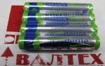 Батарейка AAA EnerGenie EG-LR03-4SH 1.5V