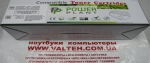 Фирменный картридж HP P1005, P1006, P1102 Power Plant PP-278A