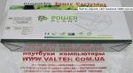 Фирменный картридж Samsung SCX-4100 Power Plant PP-ML-1510