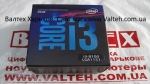 Процессор Intel i3-8100 4x3,6 GHz LGA1151 BX80684I38100
