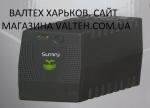 Источник бесперебойного питания SUMRY R600 USB