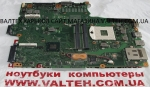 Материнская плата Toshiba Tecra R950, R950-L9K, PT534R-0DR04VRU
