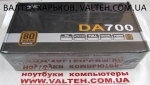 Блок питания 700W DeepCool DA700