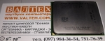 Процессор AMD Athlon X2 5600  2.8GHz ADA5600IAA6CZ Tray