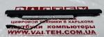 БУ аккумулятор Lenovo IdeaPad 110-15ACL, 110-15IBR