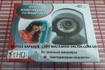 Веб камера HQ-Tech WU-6651 2.0M (1600x1200)