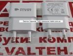 Зарядка usb 5v 2a 220V PowerPlant