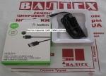 Кабель type c USB 3.1 Belkin Black 1.8 метра