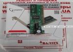 Cетевая карта для компьютера Gembird NIC-R1