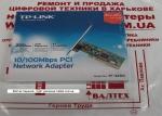 Cетевая карта для компьютера TP-LINK TF-3200