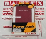 Power bank 10000mah PB050 red