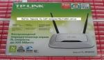 Вай фай роутер TP-LINK TL-WR841N