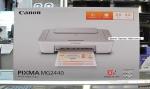 МФУ Canon PIXMA MG2440