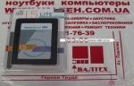 Новый 120гб ssd Team L5 Lite T2535T120G0C101