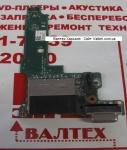 Плата 1225B POWER BOARD REV 2.0