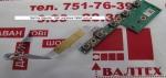 Плата N61VN INSTANT BOARD REV 2.1
