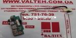 Плата N61VN AUDIO BOARD REV 2.1