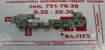 Плата USB портов, сети, звука Asus Eee PC 1215B