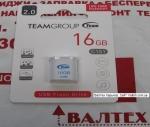 Флешка 16 Гб Team C151 TC15116GL01