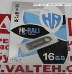 Флешка 16 Гб HI-RALI HI-16GBSHBK
