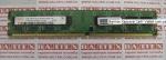 Память 1GB DDR 2 667 Hynix
