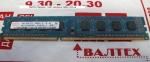 Память 1GB DDR3 1333 Hynix