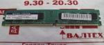 Память 1GB DDR 2 800 Super Talent T800UB1GV