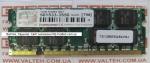 Память 1 Гб DDR 2 SO-DIMM PS2-5300 Transcend