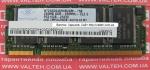 Память 256 мб SODIMM DDR PC2100 Nanya