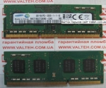 Память 2GB DDR 3 SO-DIMM 1600 Samsung