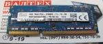 Память 2GB DDR 3 SO-DIMM 1600 SKhynix