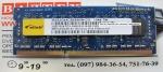 Память 2GB DDR 3 SO-DIMM 1333 Elixir