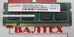 Память 2GB DDR 2 SO-DIMM PS2-6400 TakeMS