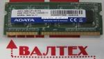 Память 2GB DDR3L SO-DIMM 1600 ADATA