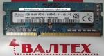 Память 2GB DDR3L SO-DIMM 1600 SKhynix