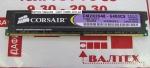 Память 2GB DDR 2 800 Corsair CM2X2048-6400C5
