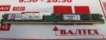 Память 2GB DDR 2 667 Kingston (AMD, Intel)