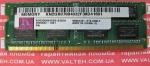 Память 2 Гб DDR 3 SO-DIMM 1333 Kingston