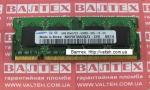 Память 2 Гб DDR 2 SO-DIMM PS2-5300 Samsung