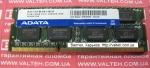Память 2 Гб DDR 3 SO-DIMM 1333 ADATA