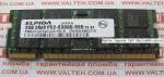 Память 2 Гб DDR 2 SO-DIMM PS2-5300 Elpida