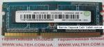 Память 2 Гб DDR 3 SO-DIMM 1600 RAMAXEL чипы Elpida