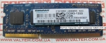 Память 2 Гб DDR 3 SO-DIMM 1333 Kingmax