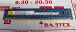 Память 2 Гб DDR3 1333 Elixir