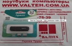 Флешка 32 Гб Apacer AH333 AP32GAH333B-1